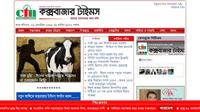 Cox's Bazar Times