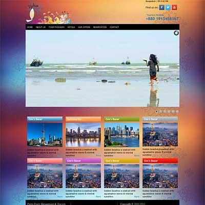 Pidim Tourism